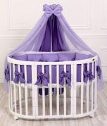 Exklusives Bettset mit Kissennestchen für Babybett - verschiedene Farben